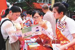 上杭农商银行组织开展金融知识宣传活动