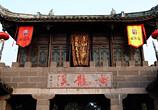 黄龙溪风景图片