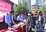 甘肃省公安厅举办打击和防范经济犯罪宣传活动