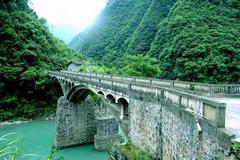 柳林乡·龙池河大峡谷