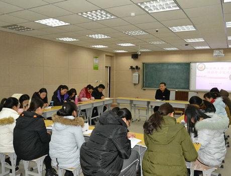 2018年12月6日宣化镇初级中学召开新任班主任、新入职教师座谈会