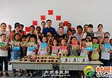 内乡:国学传承助力文化扶贫