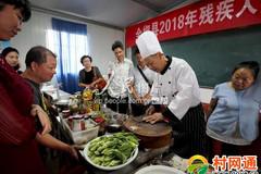 安徽全椒:技能培训拓宽残疾人就业渠道