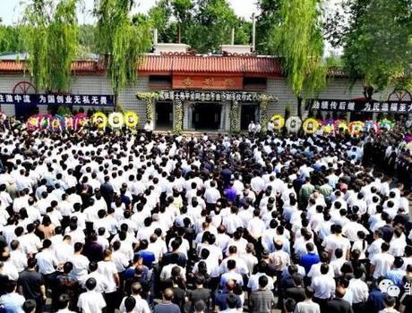 山东魏桥创业集团创始人张士平同志告别仪式在邹平举行