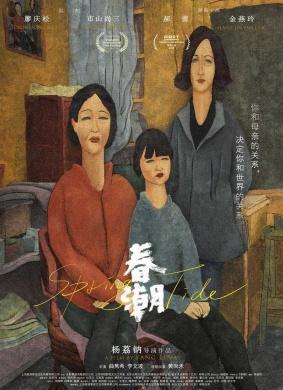 第22届上海国际电影节金爵奖获奖名单