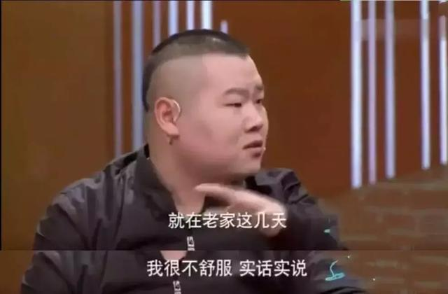 无奈!大衣哥朱之文被村民认为一年赚几十个亿,钱多的花不完