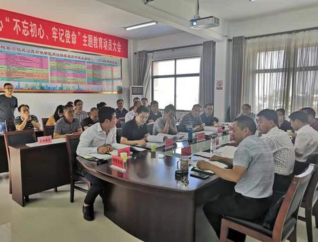 """黄梅县召开高铁新区""""三路一广场""""工程可研报告评审会"""