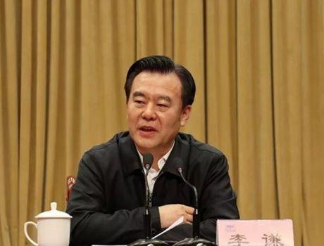 河北省副省长李谦严重违纪违法问题进行了立案审查调查