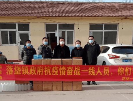 抗疫爱心直击:落垡镇村民赵强捐赠一线人员防护物资