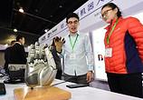 2017中国义乌国际装备博览会开幕