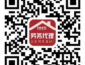 大杨集网常年招募普工