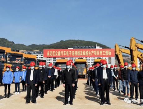 永定区举行4月份重大项目视频连线集中开竣工仪式
